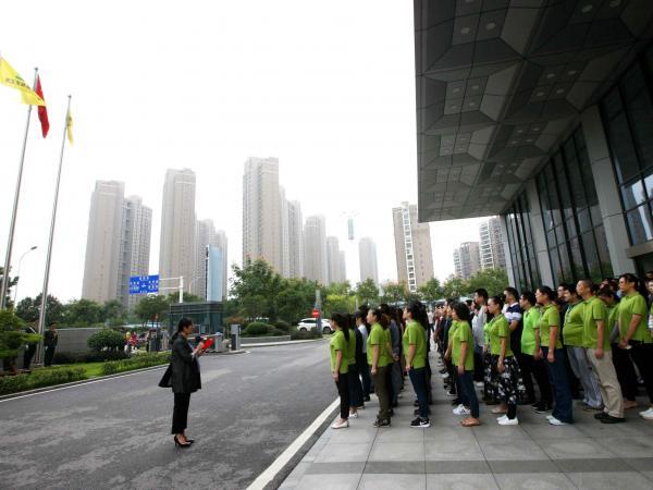 [s]市政集团组织升旗仪式3.jpg