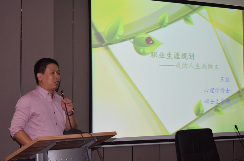道排公司举办职业生涯规划--摄影 陈昌红_副本.jpg