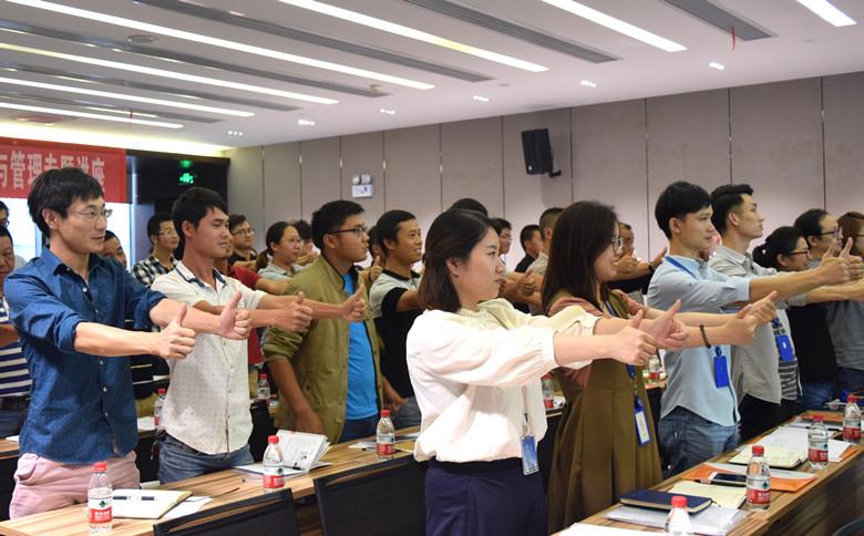 在场员工与讲师积极互动参与--摄影 陈昌红_副本.jpg