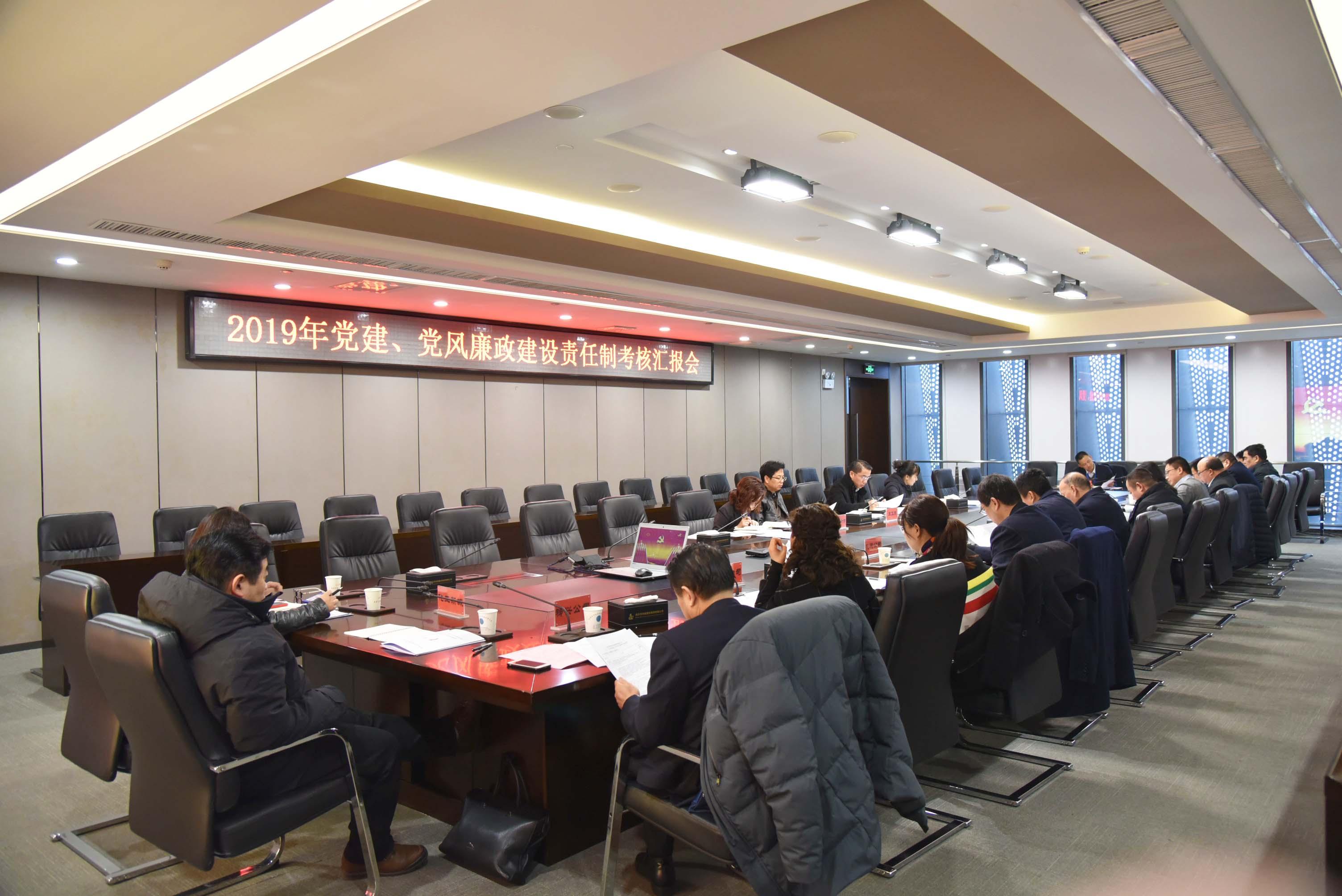 会议图片2 小.jpg