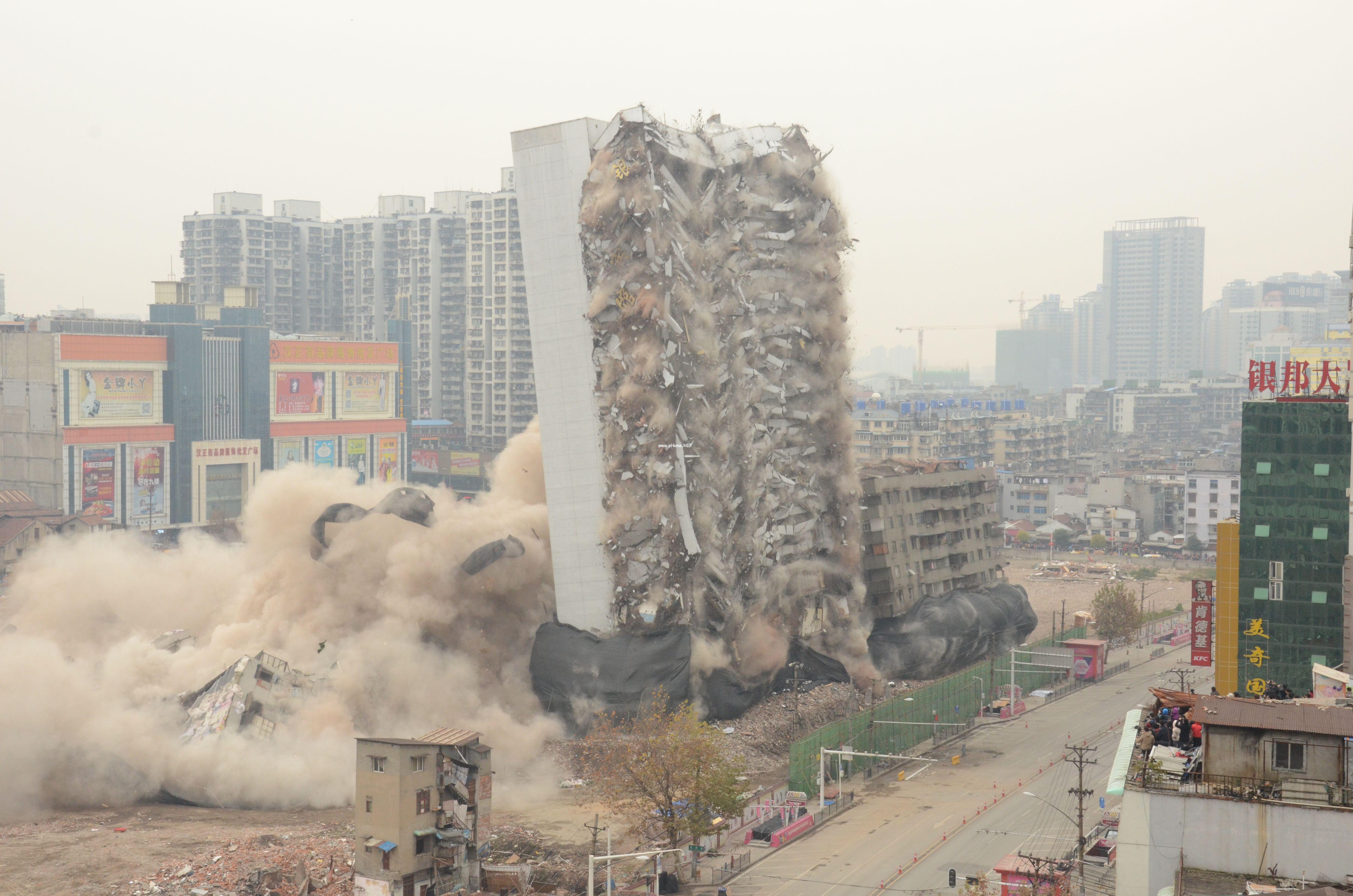 银丰宾馆爆破